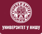 Univerzitet Niš , Fakultet Nis, Fakulteti u Nisu , Niski univerzitet